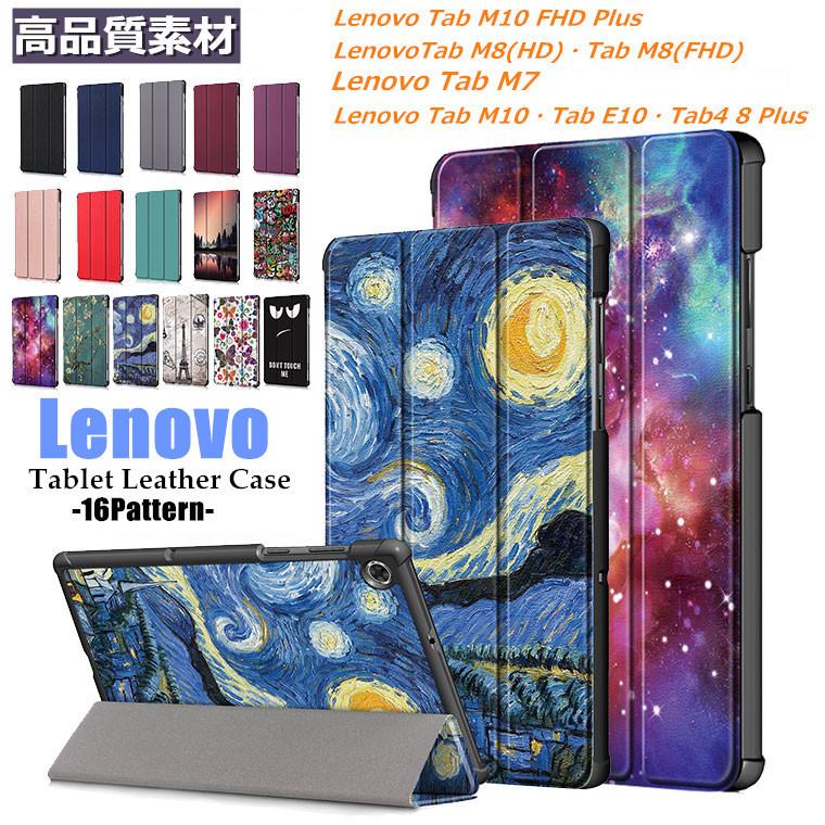 レノボ Lenovo Tab M10 FHD Plus M8 スーパーセール HD M7 E10 カバー Tab4 Plu 8 三つ折り タブレット 手帳型 おしゃれ 春の新作 手帳 ケース