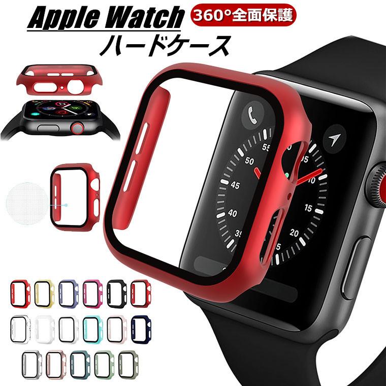 Apple Watch カバー Series SE 6 5 4 3 2 1 44mm 一部在庫発送 42mm 38mm ケース クリアケース 透明 40mm 2020 新作 保護カバー アップルウォッチ クリア 全国一律送料無料 Watc