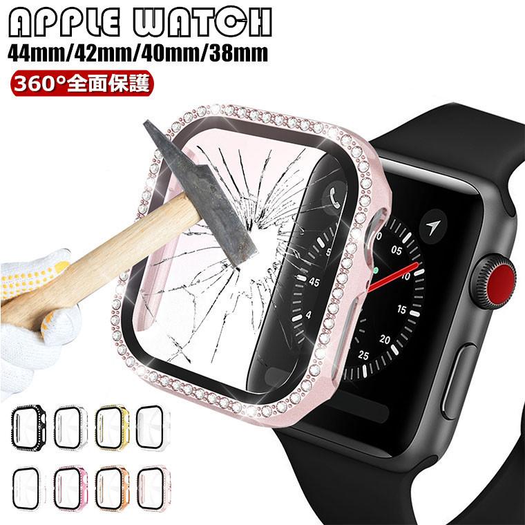 Apple Watch カバー Series SE 6 5 4 3 2 1 38mm 格安店 保護カバー 40mm 透明 アップルウォッチ ケース 42mm 44mm 期間限定特別価格 クリアケース 一部在庫あり クリア