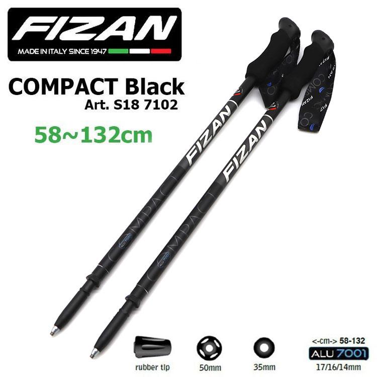 FIZAN フィザン トレッキングポール アジャスタブル 可変 58-132cm COMPACT Black 2本セット FZ-7102 軽量 アルミニウム