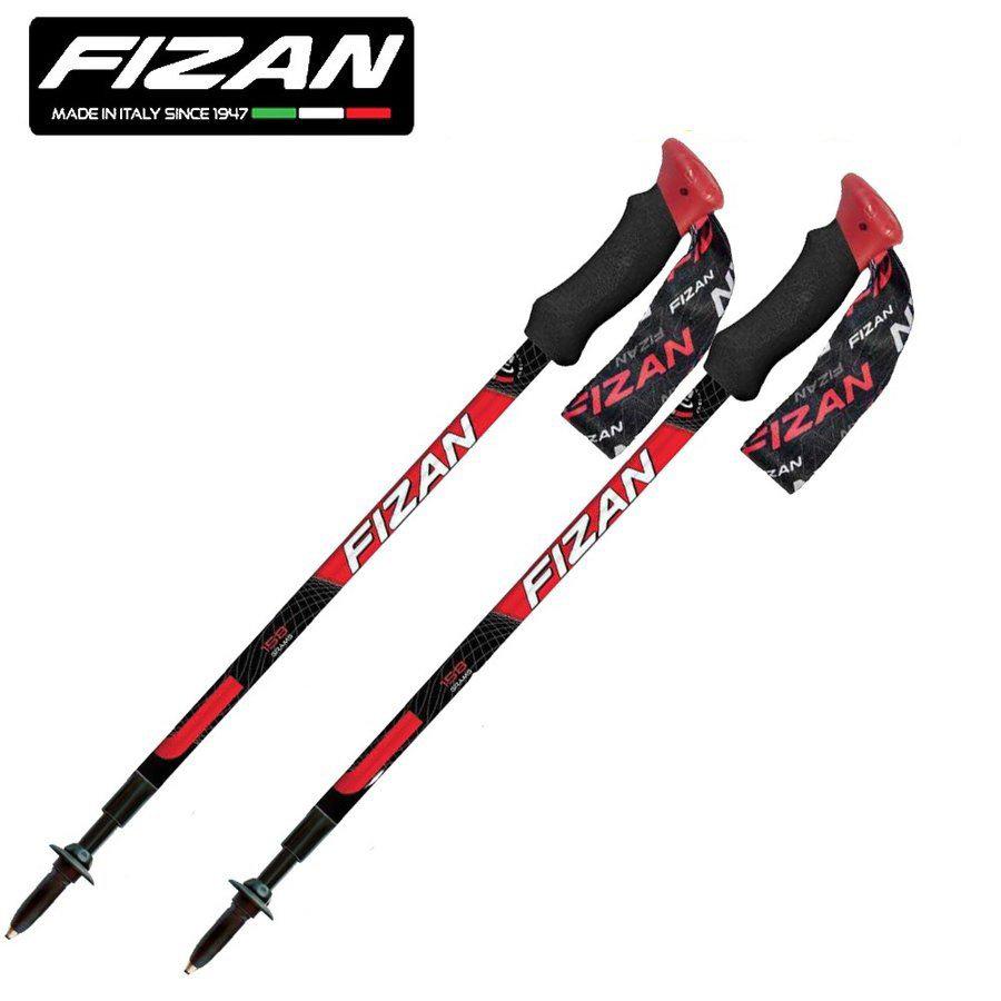 FIZAN フィザン トレッキングポール アジャスタブル 可変 58-132cm COMPACT Red 2本セット FZ-7104 軽量 アルミニウム