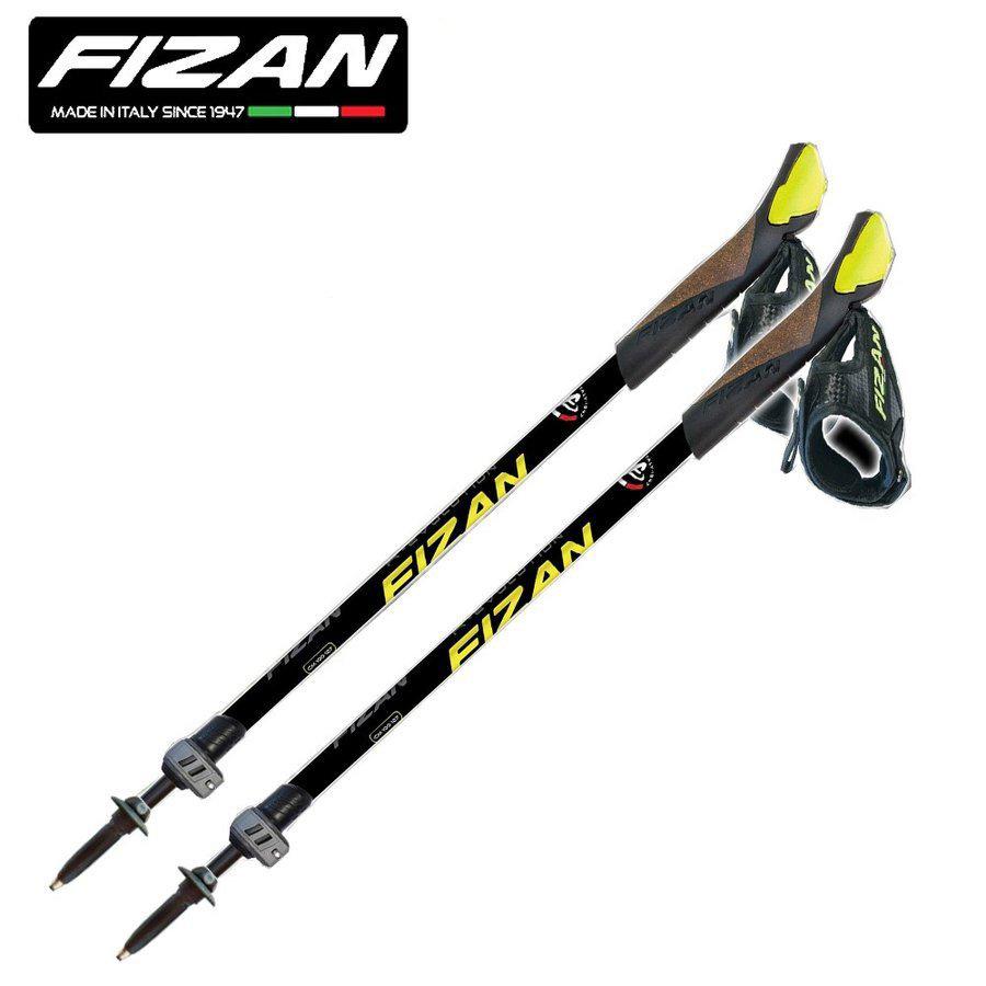 FIZAN フィザン ノルディック ウォーキング ポール アジャスタブル 軽量 アルミ 3ピース 58-127cm R-EVOLUTION レボリューション 2本セット FZ-7530 ブラック