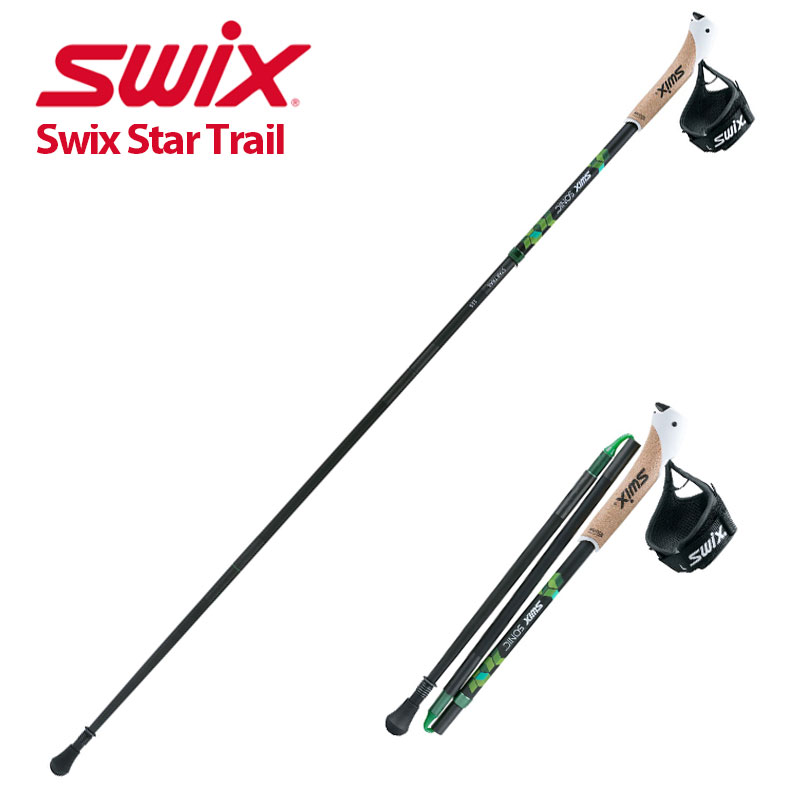 100~135cm SWIX ソニック スタートレイル AT110-00 トレイル ランニング トレラン ノルディックウォーキング ポール