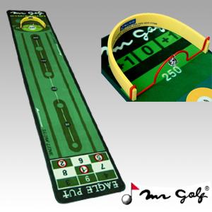 ミスターゴルフ パター練習器 高級パターマットシリーズ 「イーグル」[60×300cm]