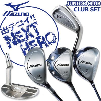 ミズノ ジュニアモデル ゴルフクラブセット 10本組[W1、FW、U5、#6~#9、PW、SW、パター]