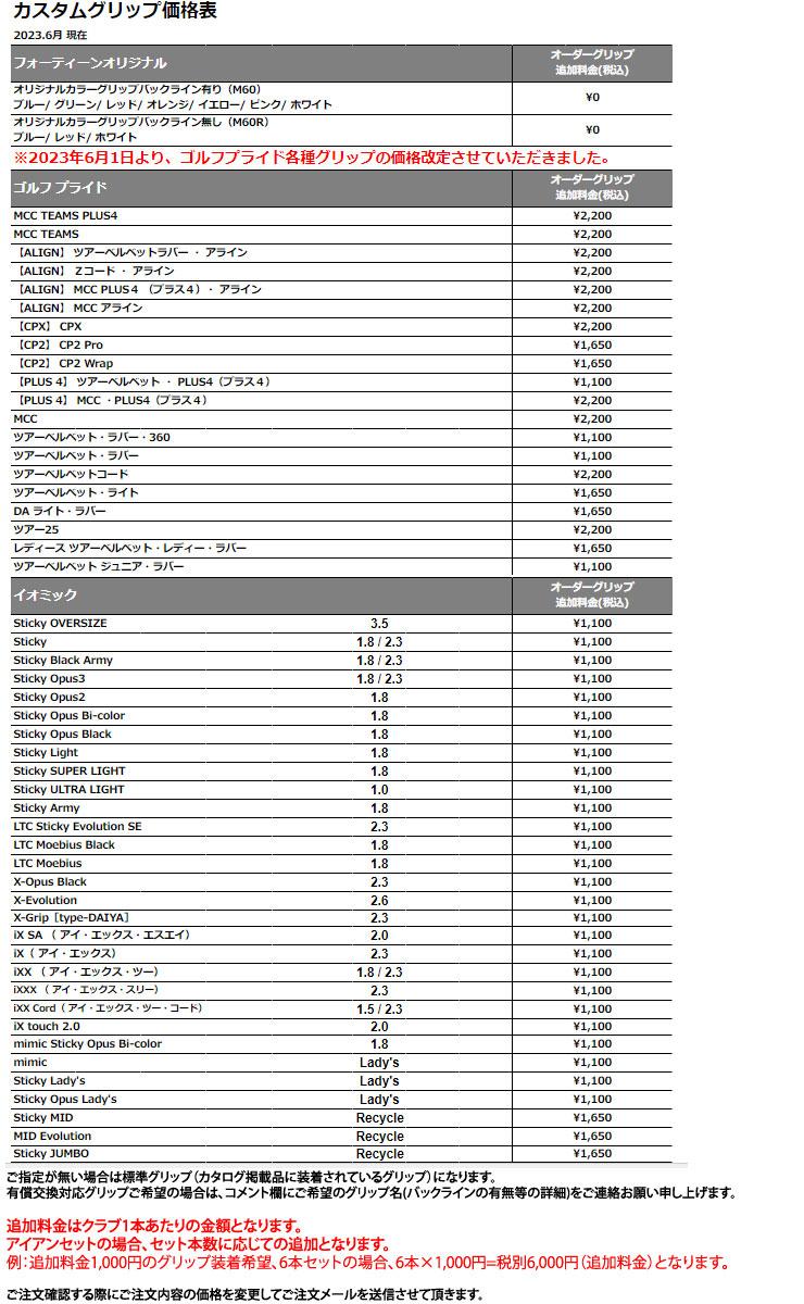 特注カスタムクラブフォーティーンTP766アイアンKBSTOURC-TAPER95シャフト6本セット[#5-P]