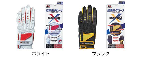 供附带要点Up+折扣优惠券的左手使用的kyasukogorufugurobubatsufittoregyura SF-15201