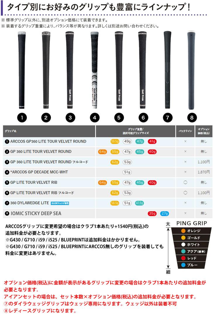 特注カスタムクラブ ピン G410 アイアン KBS TOUR 90 シャフト 5本セット[#6-P]