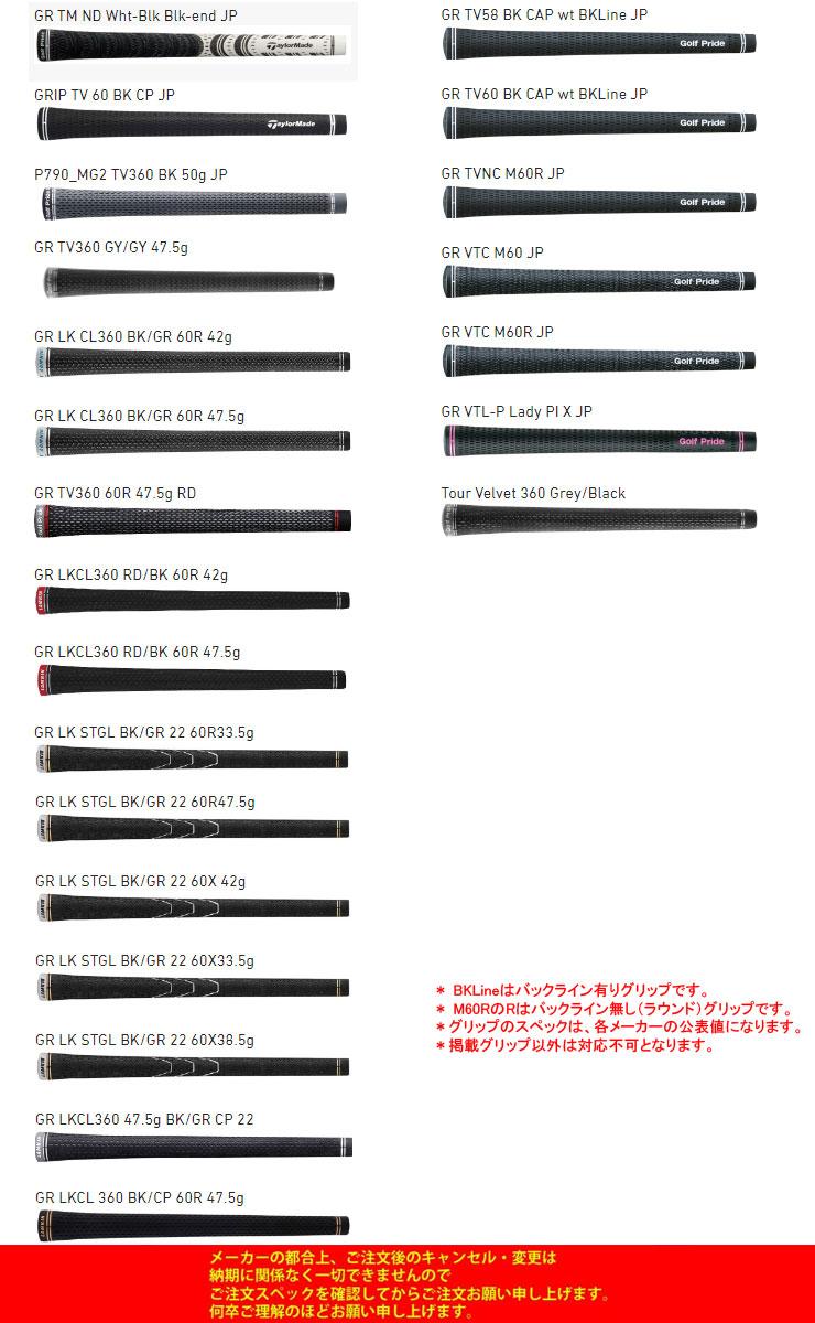 テーラーメイドP790アイアンライフルプロジェクトXシャフト6本セット[#5-P]カスタム限定モデル特注カスタムクラブ