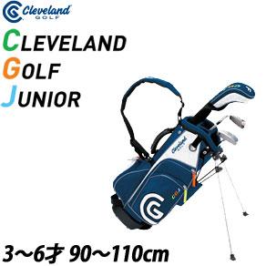大注目 クリーブランド ゴルフ ジュニア セット Cleveland GOLF Jr Set Small 3~6才 お買い得 ウッド パター スモール 90~110cm I#7 キャディバッグ付 3本セット