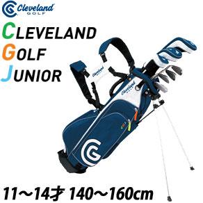 【お取り寄せ】 クリーブランド Clevelandゴルフ ジュニア ジュニア ラージ 7本セット 7本セット [ドライバー ウッド、ハイブリッド、I#7 ラージ、I#9、ウエッジ パター、キャディバッグ付], グリズリー:ecc4e42b --- gamedomination.xyz