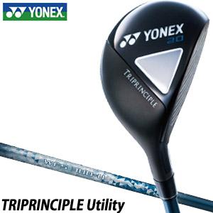 ヨネックス YONEX トライプリンシプル ユーティリティー WFS 300-Uシャフト