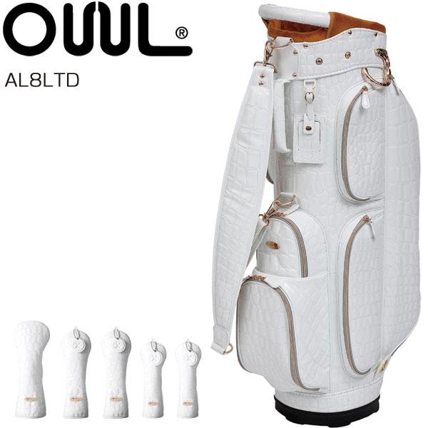 オウル キャディバッグ アリゲーター ホワイト リミテッド カートバッグ ヘッドカバーセット AL8LTD-1
