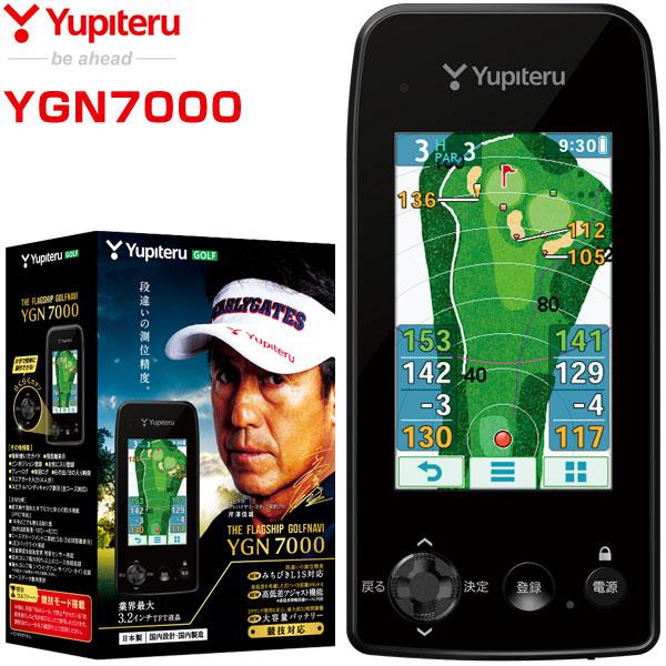 ユピテル ゴルフナビ YGN7000 【あす楽対応】