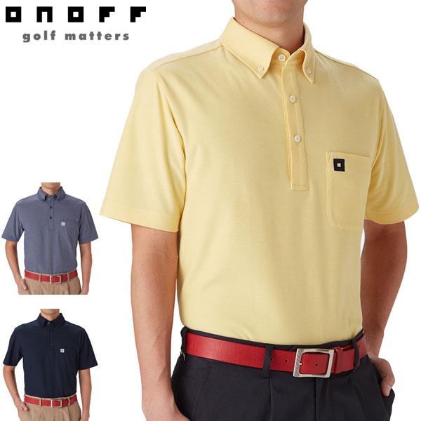 オノフ メンズ ゴルフウェア ボタンダウン 半袖ポロシャツ OQP102 2020年春夏モデル M-LL 【あす楽対応】