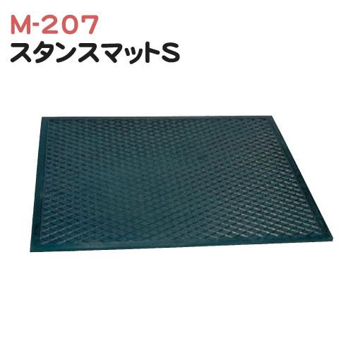 練習用品 ライト スタンスマット S M-207
