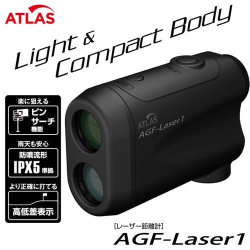 ユピテル YUPITERUアトラス レーザー距離計 AGF-Laser1