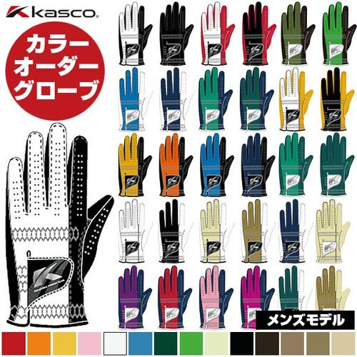 Special order カスタムキャスコカラーオーダー nature leather glove [two pieces of sets] with point Up+ discount coupon