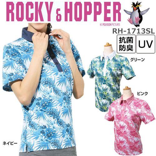 44610e7d Rocky & Hopper ROCKY & HOPPER Lady's golf wear tropical print short sleeves  polo shirt RH-1713SL ◇ golf Lady's woman wear collar band shirt with point  Up+ ...