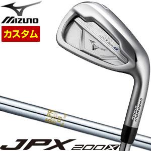 特注カスタムクラブ ミズノ JPX200X アイアン N.S. PRO 850GH シャフト 4本セット[#7-P]
