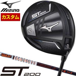 特注カスタムクラブ ミズノ ST200 ドライバー グラファイトデザイン ツアーAD IZ シャフト