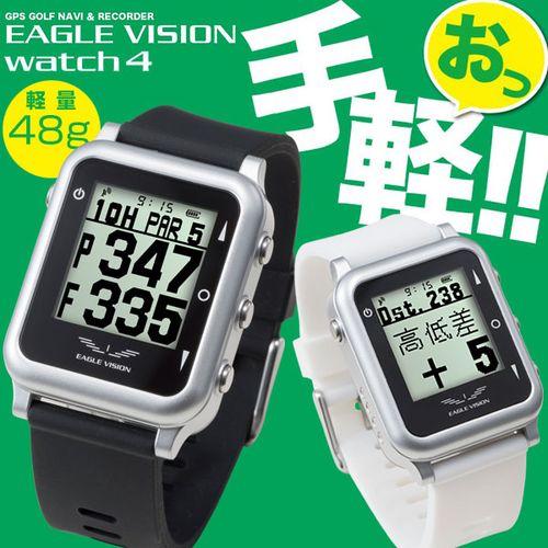 5%OFFクーポン使えます![セール]GPS 腕時計型ゴルフナビ レコーダー イーグルビジョン ウォッチ4 EV-717