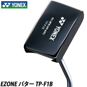 ヨネックス EZONE パター TP-F1B