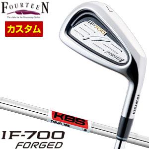 特注カスタムクラブ フォーティーン IF-700 Forged アイアン KBS TOUR 105 シャフト 5本セット[#6-P]