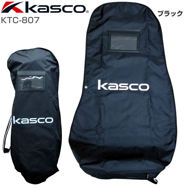 Cover Store Coupon >> It Is Discount Coupon Cass Khotla Bell Cover Ktc 807 From 20 00 On Saturday For 11 Days