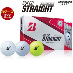 オウンネーム対応・3ダース価格 ブリヂストンゴルフボール SUPER STRAIGHT