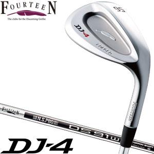 フォーティーン DJ-4 ウエッジ DS-91w スチールシャフト