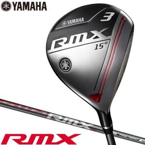 [セール]ヤマハ 2020年 RMX フェアウェイウッド オリジナルカーボン TMX-420F シャフト