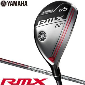 ヤマハ 2020年 RMX ユーティリティ オリジナルカーボン TMX-420U シャフト