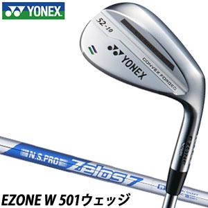 特注カスタムクラブ ヨネックス EZONE W 501 ウエッジ N.S.PRO ZELOS7 シャフト