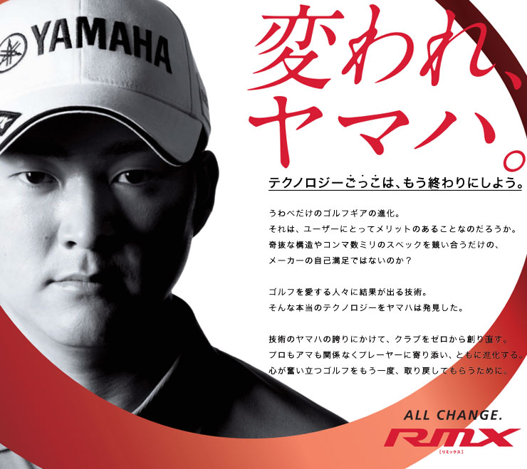 特注カスタムクラブ ヤマハ 2020モデル RMX 120 アイアン N.S. PRO MODUS3 TOUR System3 125 シャフト 6本セット[#5-P]