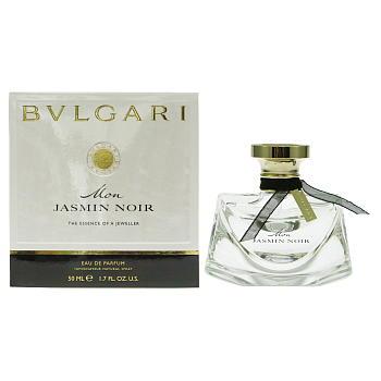 ブルガリ モン ジャスミン ノワール 50ML EDP SP ( オードパルファム ) BVLGARI 人気 レディース フレグランス 香水