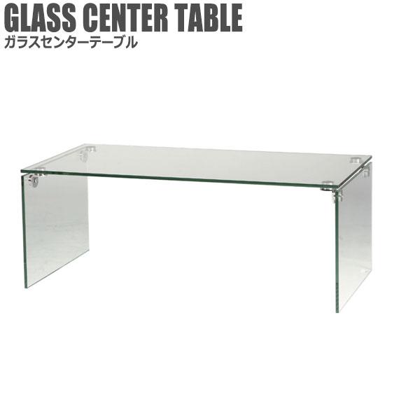 Crystal クリスタル センターテーブル