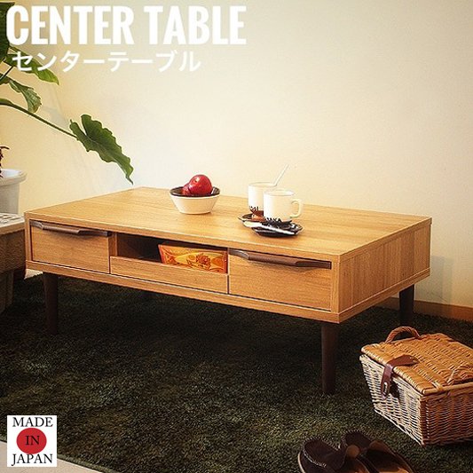 Homa ホマ センタテーブル