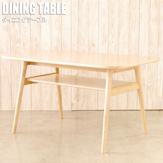 PULI プリ ダイニングテーブル