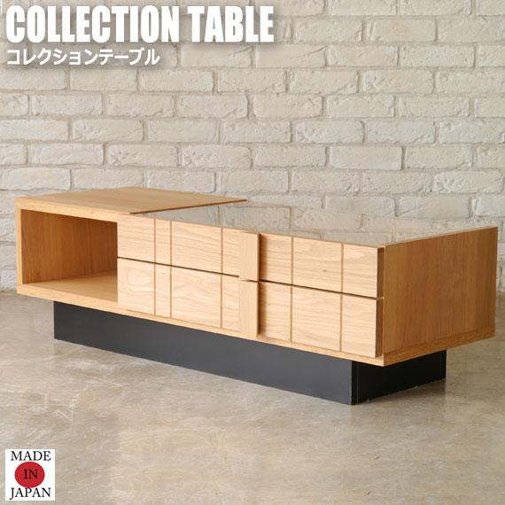 SAMOA サモア コレクションテーブル