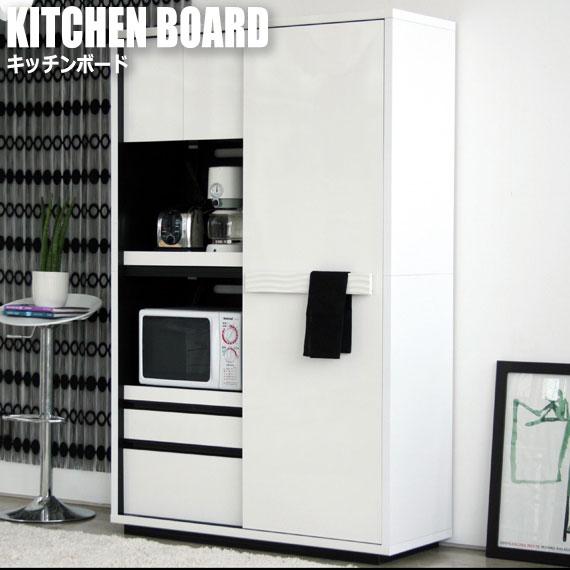 Surreal シュール キッチンボード 幅120cm