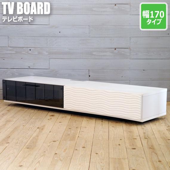 Surreal シュール テレビボード 幅170cm