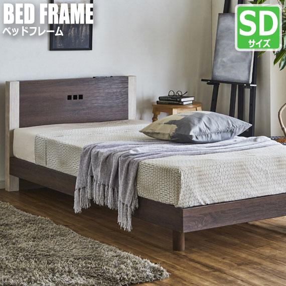 EDEN エデン ベッドフレーム SDサイズ