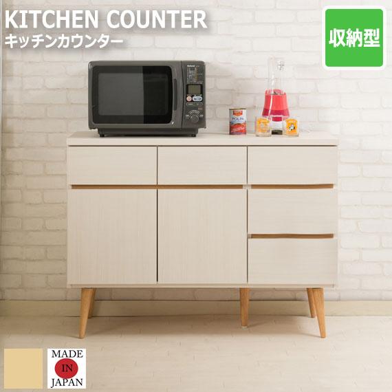 LEENDE レエンデ キッチンカウンター 収納型タイプ 幅110cm