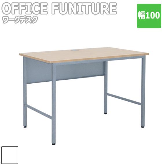 OFFICE FUNITURE SIMPLE オフィスファニチャーシンプル ワークデスク 幅100cm
