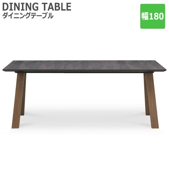 ALMA アルマ ダイニングテーブル 幅180cm