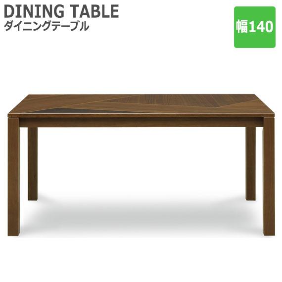 ANGUIS アングイス ダイニングテーブル 幅140cm