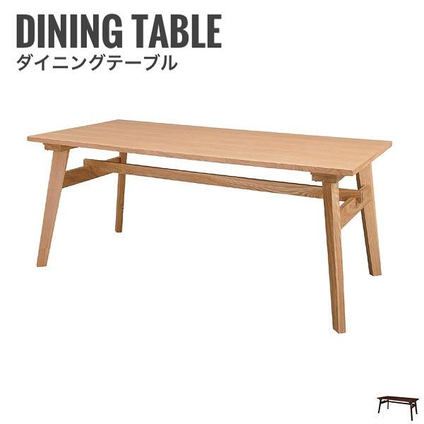Moti モティ ダイニングテーブル (天然木,木製家具,ナチュラル,カフェ,北欧,シンプル,おしゃれ,食卓,幅160cm)