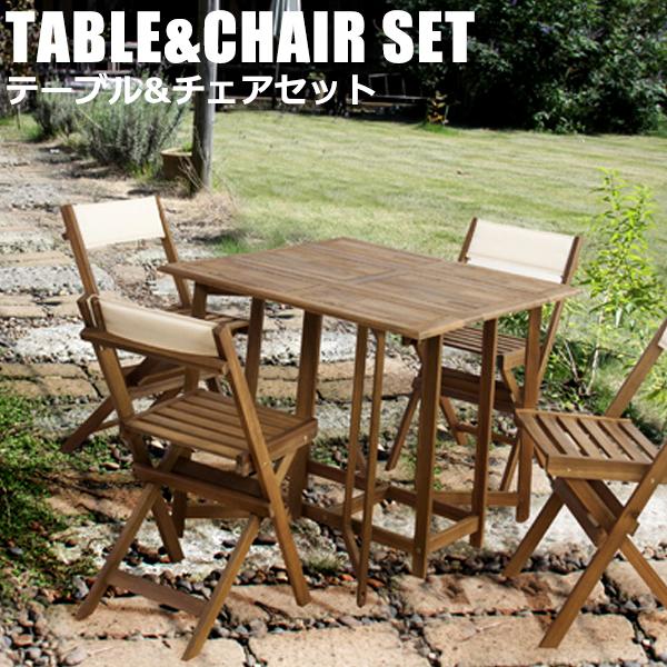 Garden ガーデン テーブル&折りたたみチェア 5点セット (天然木,アカシア,折り畳み,,アウトドア,ガーデニング)