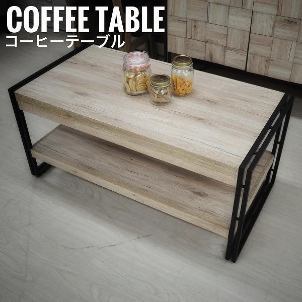 Glut グラット コーヒーテーブル (センターテーブル,コンパクト,ナチュラル,スチール,かっこいい,おすすめ,シンプル)